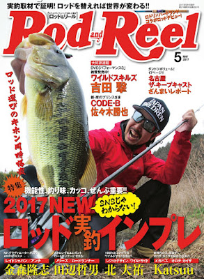 Rod&Reel 2017年05月号 raw zip dl