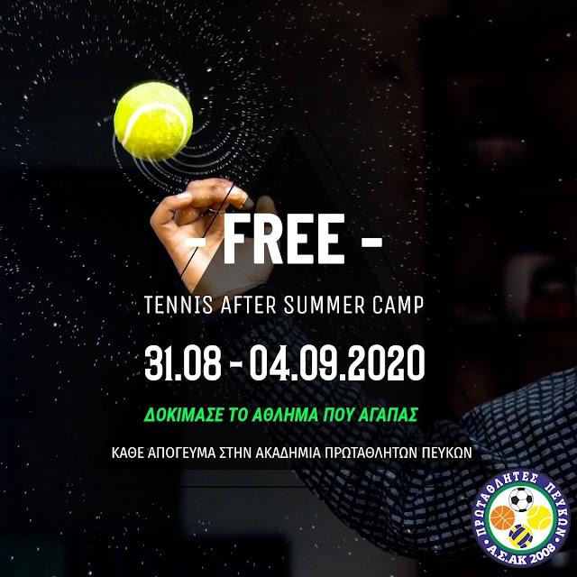 FREE TENNIS AFTER SUMMER CAMP Οι «Πρωταθλητές» επιστρέφουν ! Δοκίμασε δωρεάν με τους φίλους και φίλες σου το άθλημα που αγαπάς (31.08 - 04.09.2020)