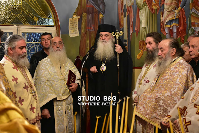 Αρχιερατικός εσπερινός για την εορτή του Αγίου Αντωνίου στο Λυκοτρούπι (βίντεο)
