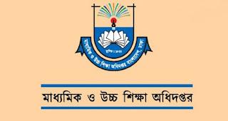 Govt Secodary School Admission Notice