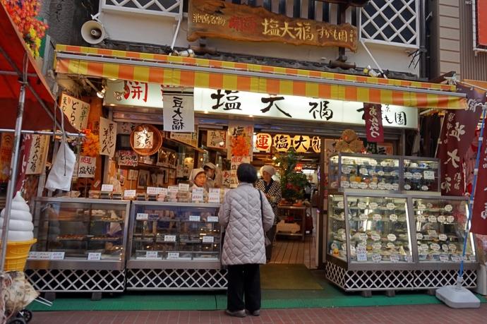 Sugamo - mummojen Harajuku Tokiossa