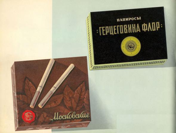 Наименование марка табачных изделий купить сигареты ялта