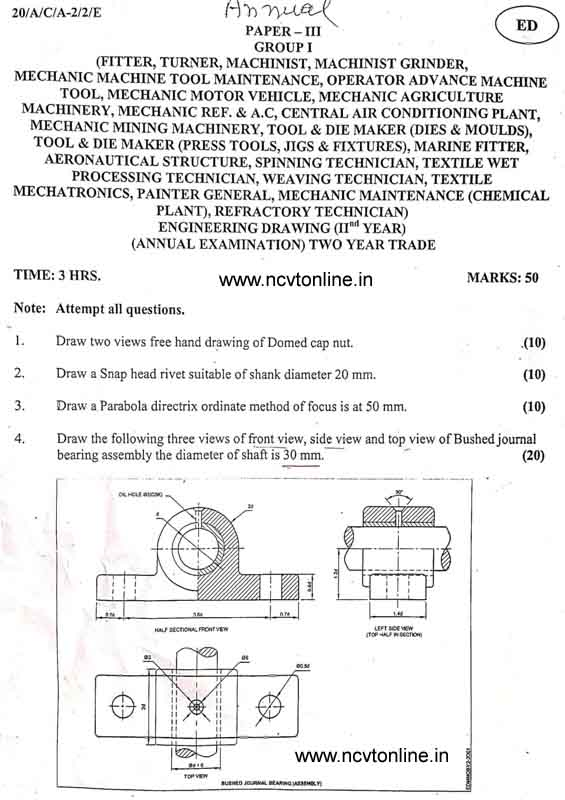 Engineering Drawing Second Year Solved Paper