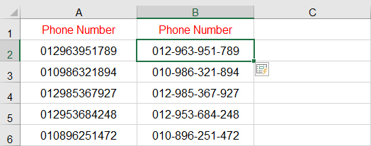 شرح خاصية Flash Fill في برنامج Excel
