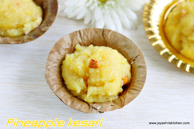 how to make pineapple- kesari