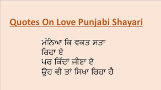 punjabi shayari on love