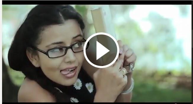Sexy nepali video com