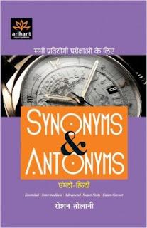 Download Arihant Synonyms & Antonyms pdf
