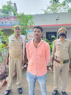 माधौंगढ़ पुलिस द्वारा अभियुक्त गिरफ्तार                                                                                                                                                       संवाददाता, Journalist Anil Prabhakar.                                                                                               www.upviral24.in