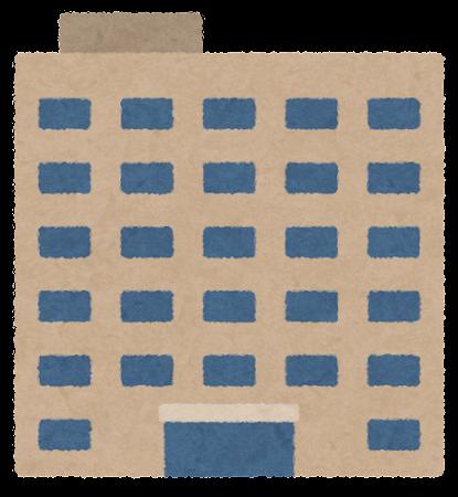 家庭裁判所の建物のイラスト(文字なし)
