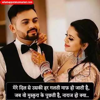 caring shayari image in hindi