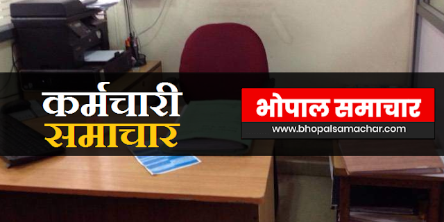 Bhopal Samachar | No 1 hindi news portal of central india