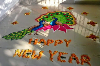 Happy New Year 2018 Rangoli Designs Download