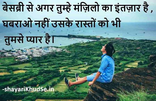 Short inspirational quotes photos, inspirational life quotes photos, inspirational educational quotes photos