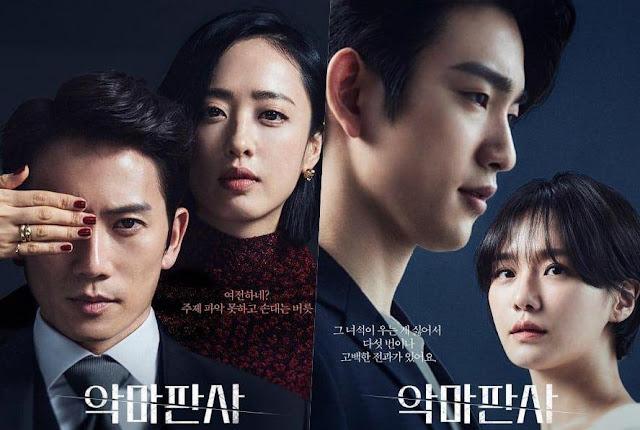 Daftar Nama Pemain Drama Korea The Devil Judge 2021 Lengkap