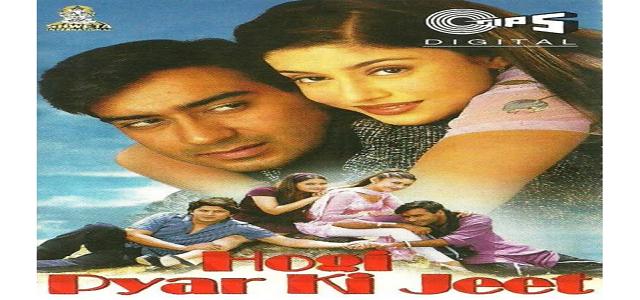 Hogi Pyaar Ki Jeet Tere Pyar Mein Main Mp3 – Swatfilms