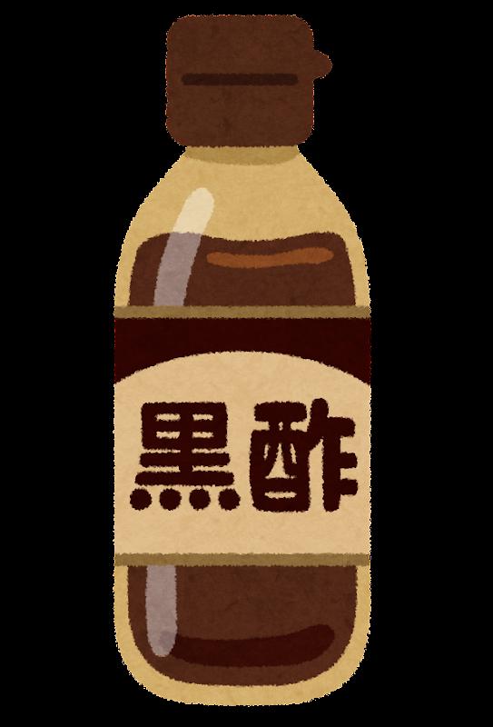 黒酢のイラスト | かわいい ...