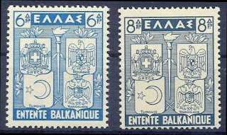 Balkan Antanti (Turkey, Romania, Yugoslavia, Greece). Greece