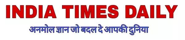 भारत की नंबर वन स्वास्थ्य सुझाव website indiatimesdaily.com