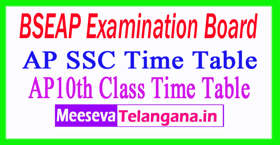 AP SSC Time Table 2018 Download AP 10th Class Time Table 2018 PDF Exam Schedule