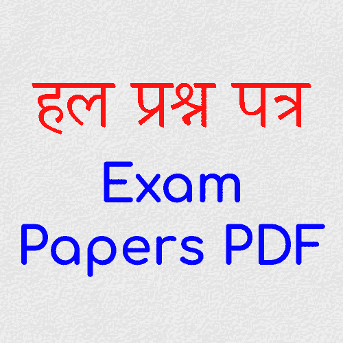 Exam Papers PDF