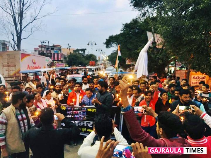गजरौला में छात्र संघर्ष समिति