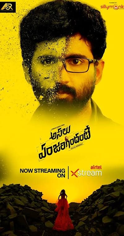 Asalu Em Jarigindhante 2020 Telugu movie