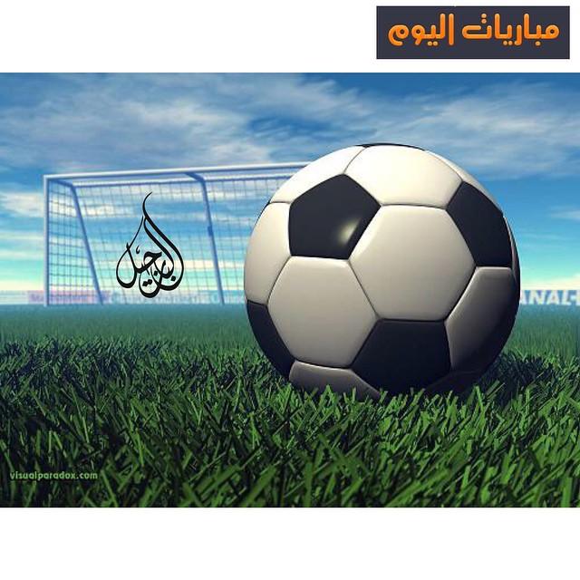 مشاهدة مباراة الشارقة والتعاون بث مباشر بتاريخ 11-02-2020 دوري أبطال آسيا