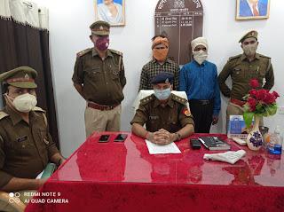 थाना कुठौन्द पुलिस द्वारा गस्त के दौरान 2 शातिर अभियुक्तों को चोरी की 2 मोटरसाइकिल के साथ गिरफ्तार किया -पुलिस अधीक्षक जालौन