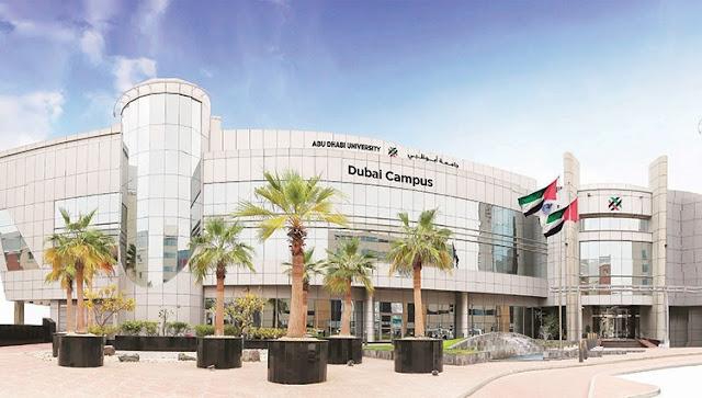 وظائف جامعة أبوظبي بالإمارات 2020 2021 Wdaeef Uae وظائف فى