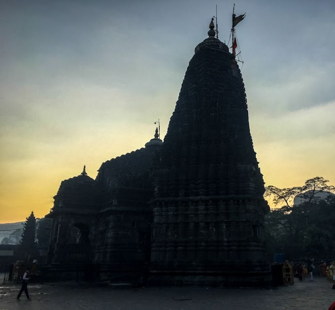All about Trimbakeshwar – One of the most important one out of the 12 Jyotirlings