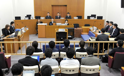 A courtroom at the Naha District Court in Okinawa