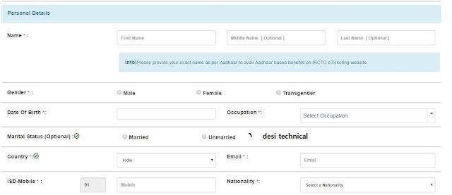 IRCTC  Registration Form