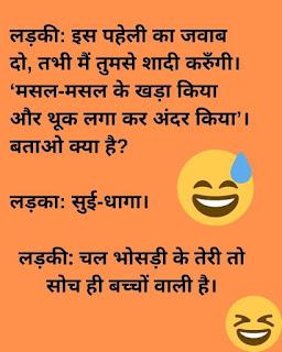 whatsapp non veg jokes