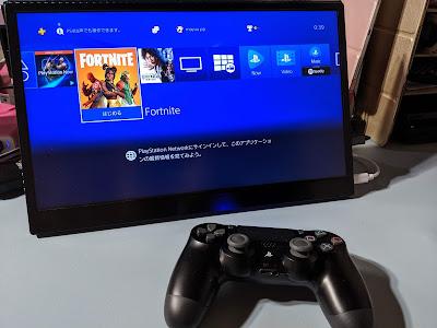 cocoparモバイルモニター写真 PS4と接続