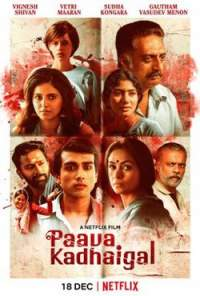 Paava Kadhaigal (2020) Web Series Season 1 Free Download