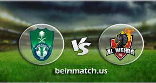 مشاهدة مباراة الوحدة والأهلي السعودي بث مباشر اليوم 18-01-2020 في كأس خادم الحرمين الشريفين