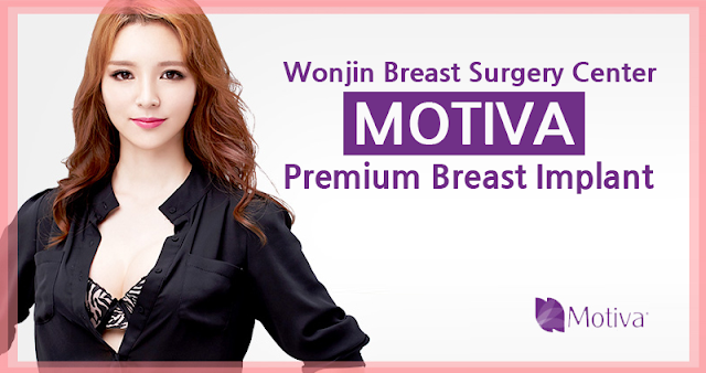 짱이뻐! - Korean Breast Plastic Surgery - Motiva Implant