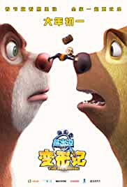 Boonie Bears The Big Shrink 2018 Hindi Dubbed 480p