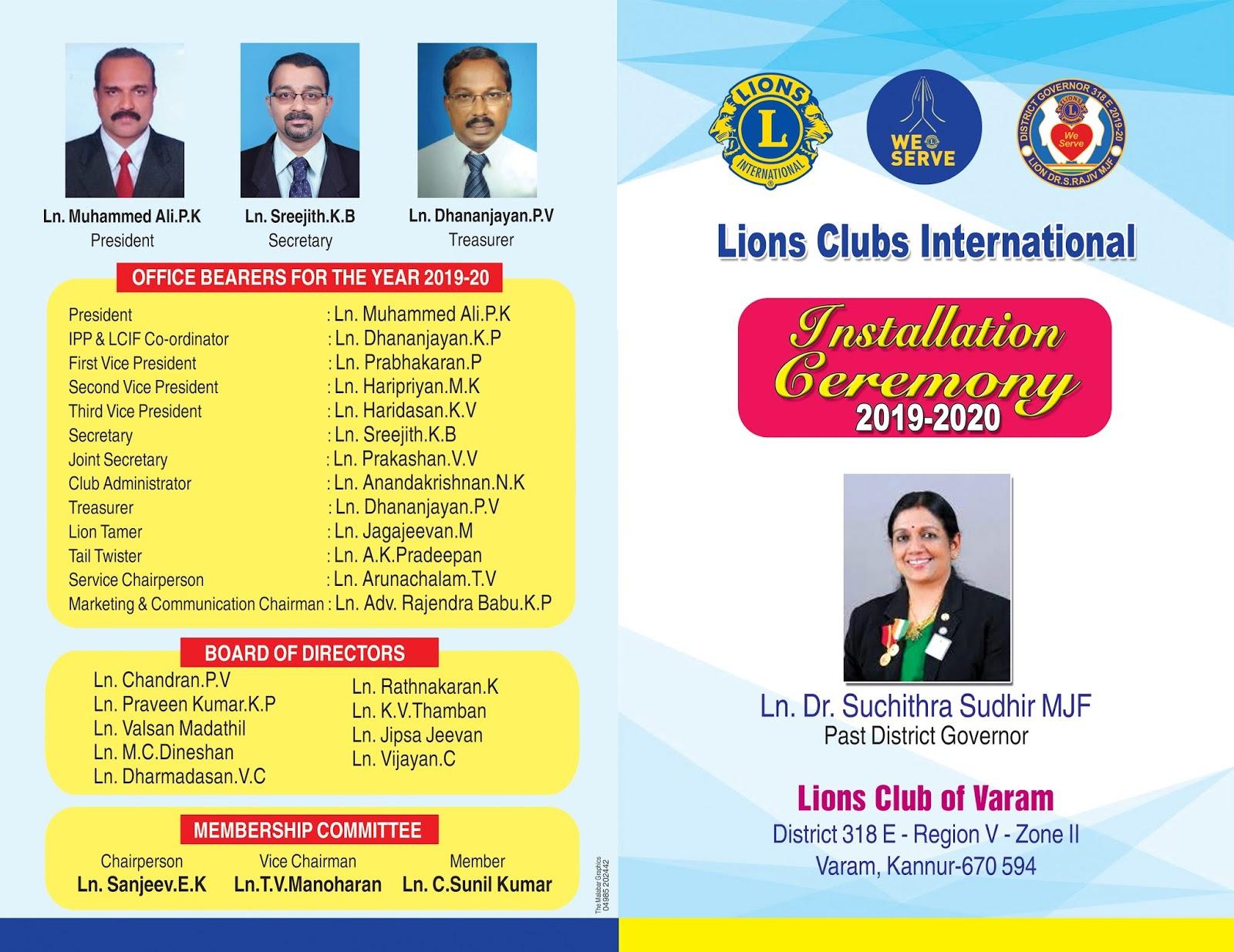 Lions Club Of Varam
