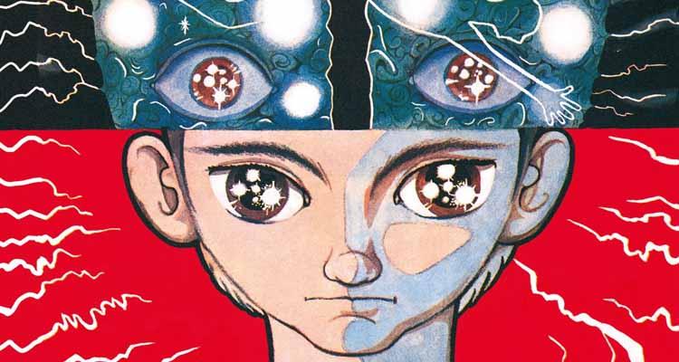 Reseña Cráter de Osamu Tezuka