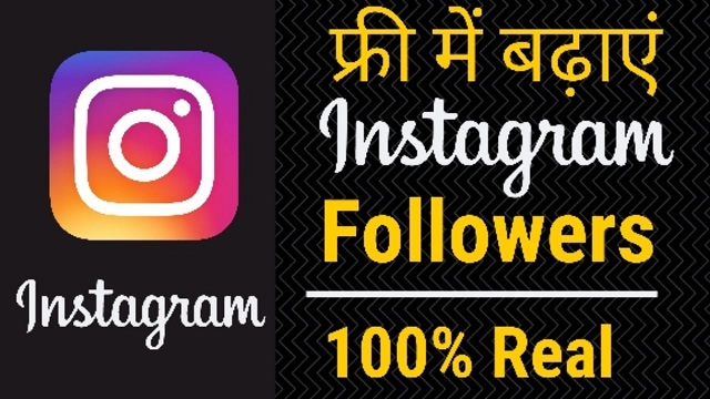 How to increase Followers and Like on Instagram Account