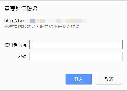 Chrome NTLM Login