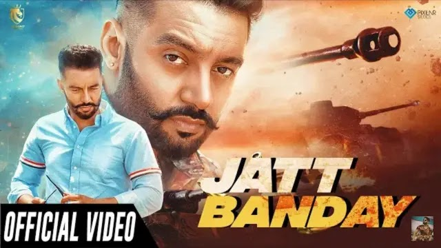 Jatt Banday Lyrics - Sippy Gill