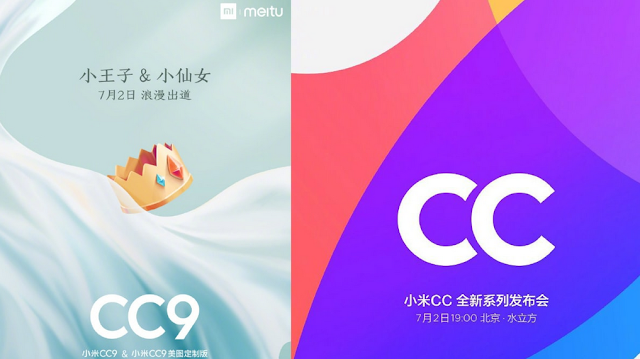 Xiaomi CC9, CC9e Launch Set for July 2, CEO Shares Prom