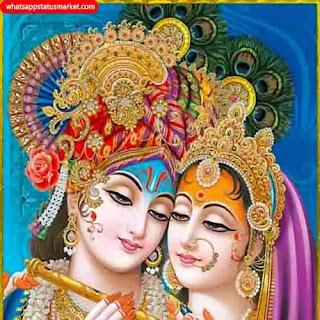 Radha krishna images 2020