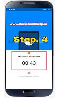 how to setup bank account in truecaller truecaller cashback offer     How to use Truecaller app
