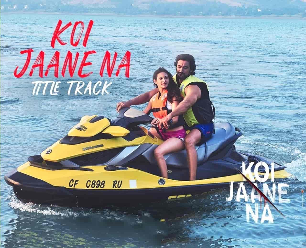 Koi Jaane Na Title Track Lyrics Armaan Malik