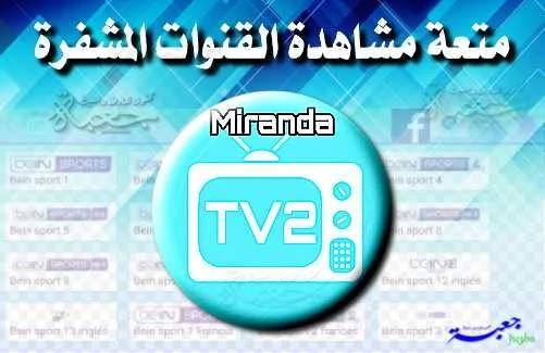 Miranda TV