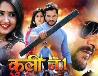 Khesari lal comedy film